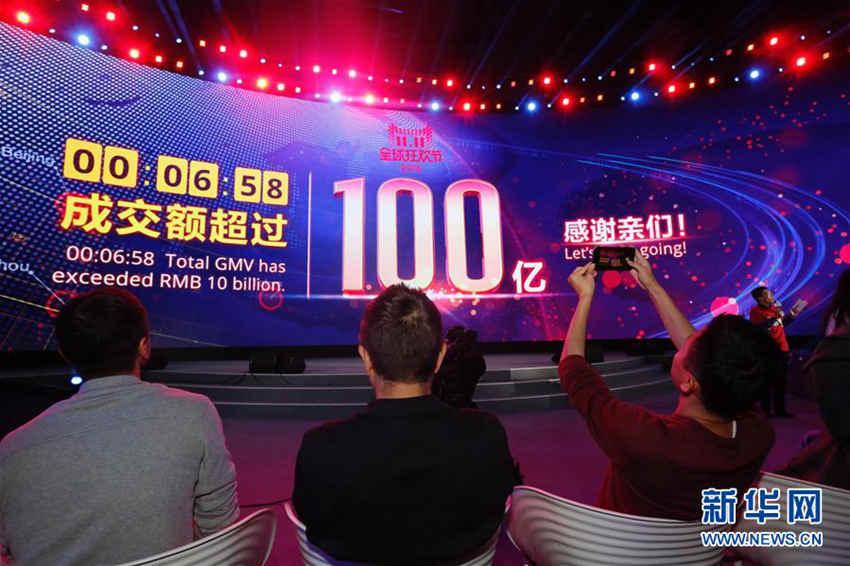 중국판 블랙프라이데이, 티몰 7분 만에 1조 7천억 원 거래