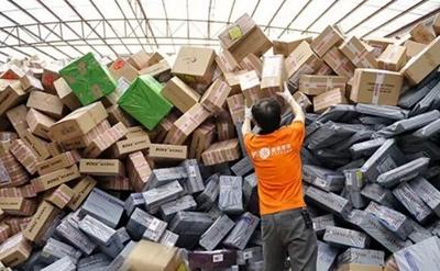 중국 택배 연간 300억 건 초과