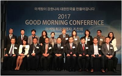 한국마케팅협회 신임회장으로 이해선 코웨이 대표이사 취임