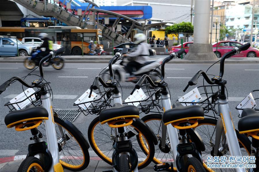 (国际·图文互动)(1)共享单车进入曼谷面临挑战
