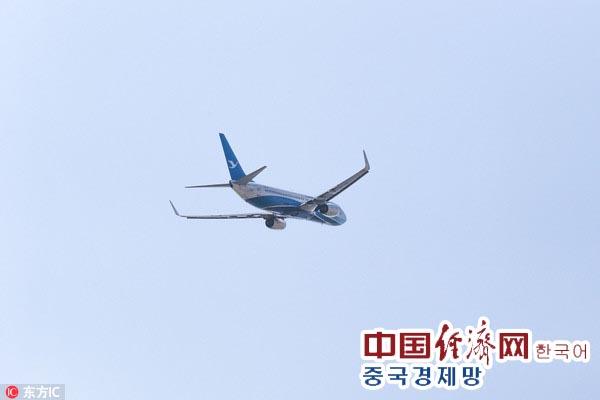波音737舟山-水印.jpg