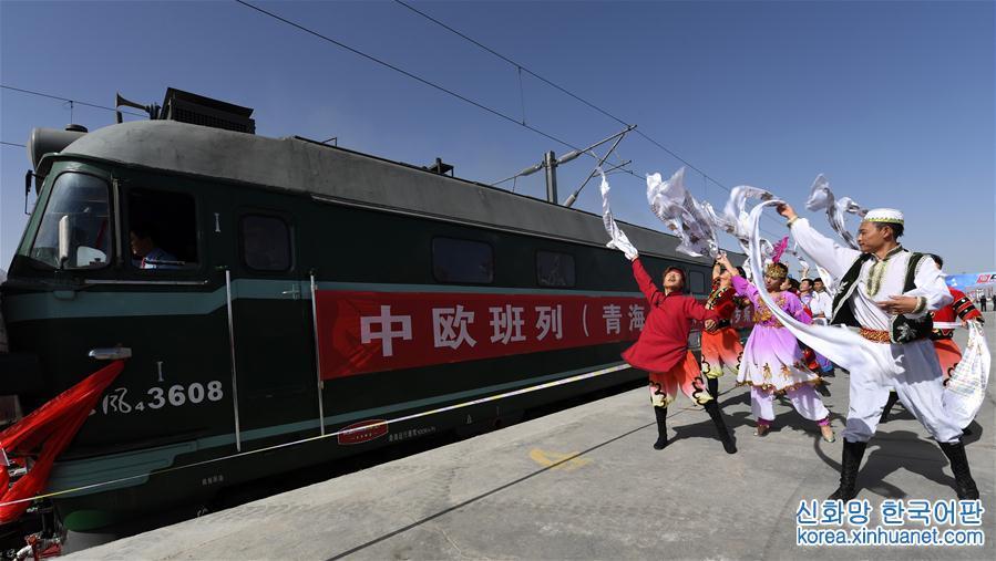 中欧列车2.jpg