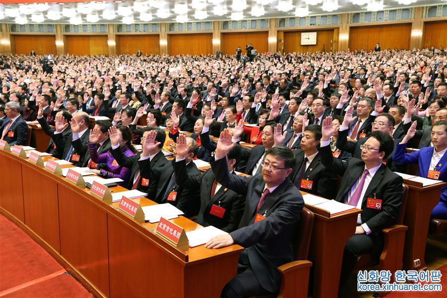 (新华全媒头条·十九大特别报道·图文互动)(2)高擎习近平新时代中国特色社会主义思想伟大旗帜——中国共产党第十九次全国代表大会巡礼