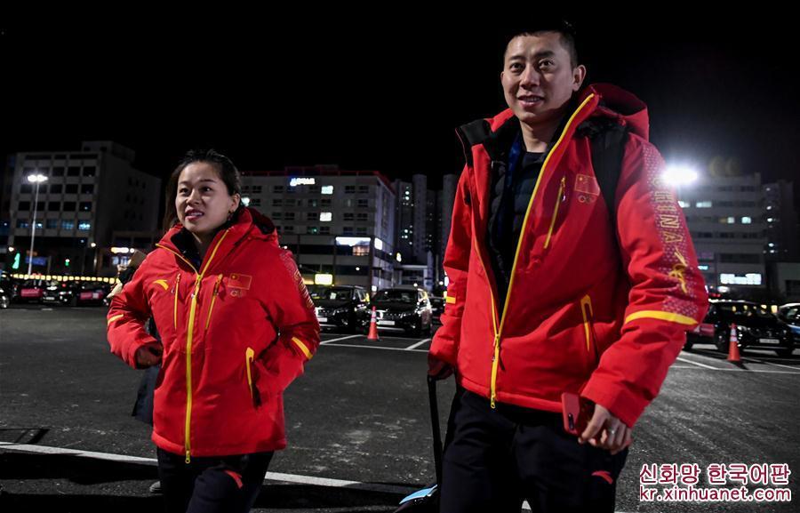 (冬奥会)(2)中国代表团陆续抵达平昌