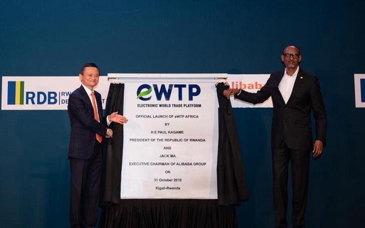 알리바바 eWTP 아프리카서 런칭식