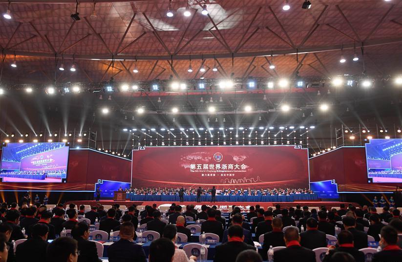 제5회 세계 저장 기업인 대회 항저우서 개막