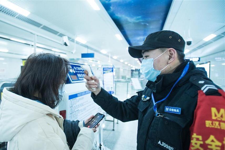 우한시 신형 코로나바이러스 감염 폐렴 예방퇴치지휘부 포고(제1호)