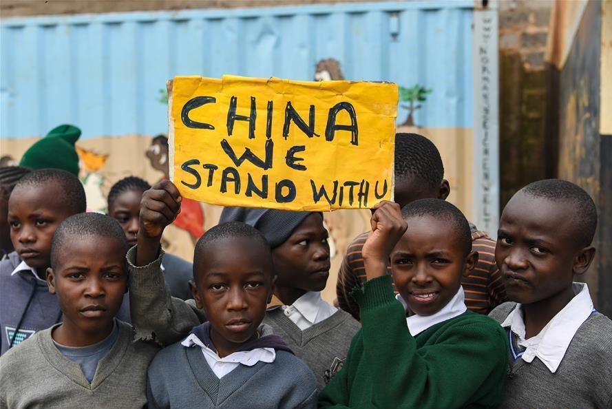 나이로비 어린이들이 보낸 중국 응원 메시지