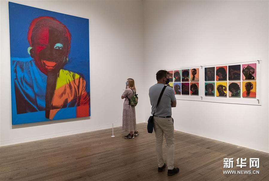 영국, 테이트 모던 미술관 재개방