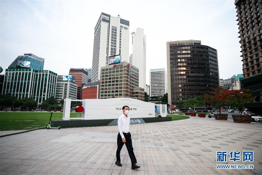 한국, 수도권 방역 강화 조치 일시 중지