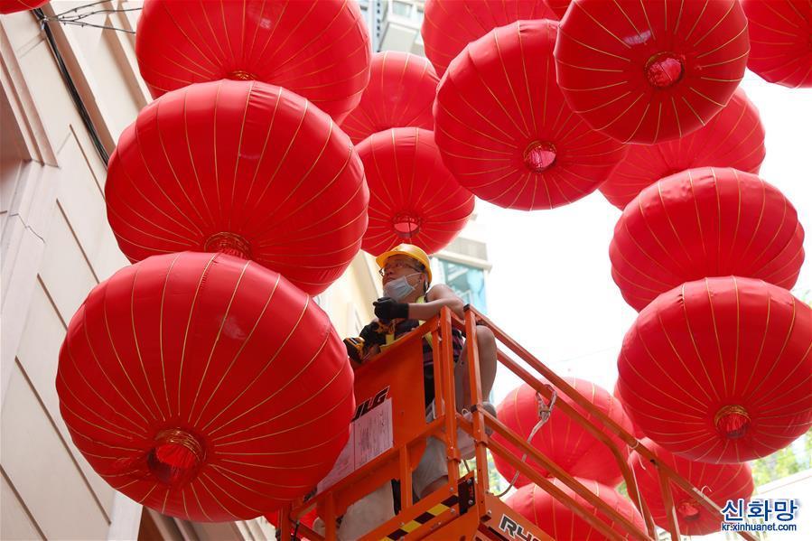 홍콩: 명절 분위기 '물씬'