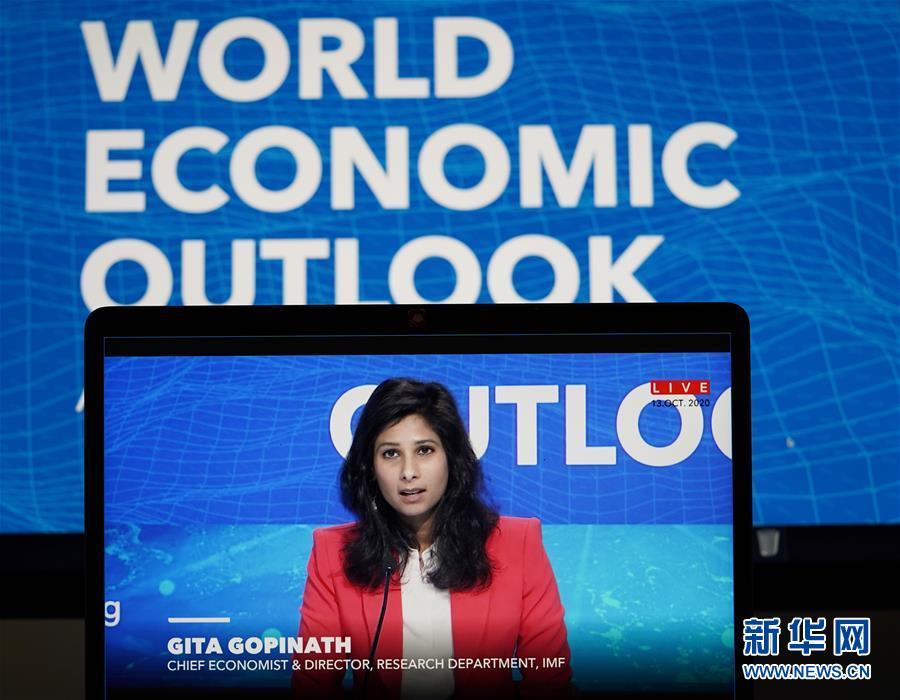 """IMF, 올해 글로벌 경제성장률 -4.4% 전망…""""주요 경제체 중 유일하게 중국만 플러스 성장할 것"""""""
