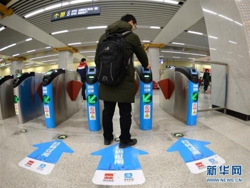 [중국을 얼마나 아니] 중국 지하철 타려면 엑스레이 검사를?