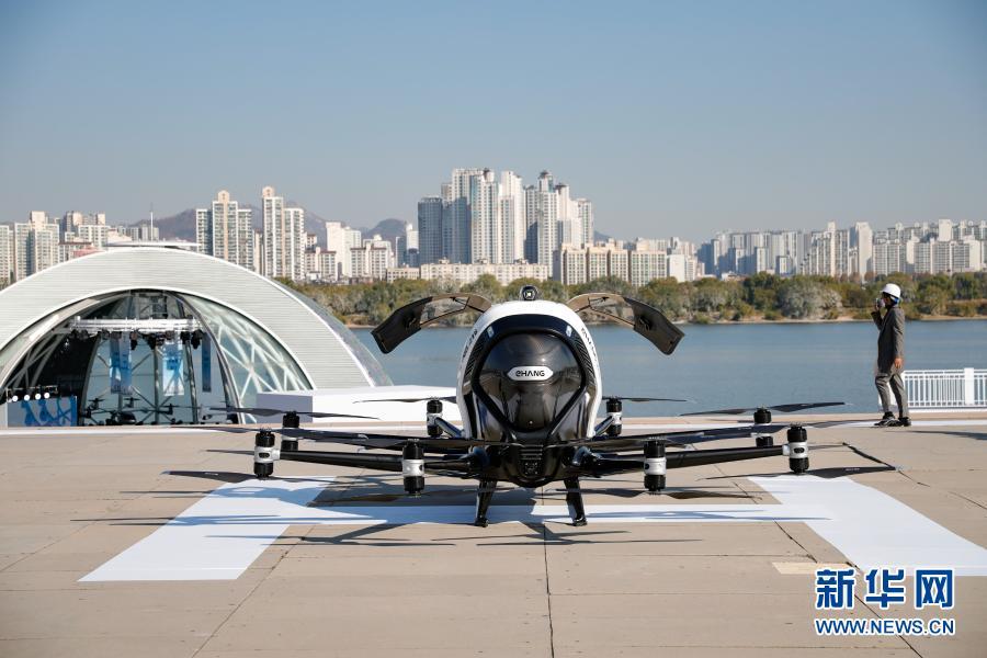 중국 연구•제조한 자동주행 비행기, 한국 서울서 테스트 비행
