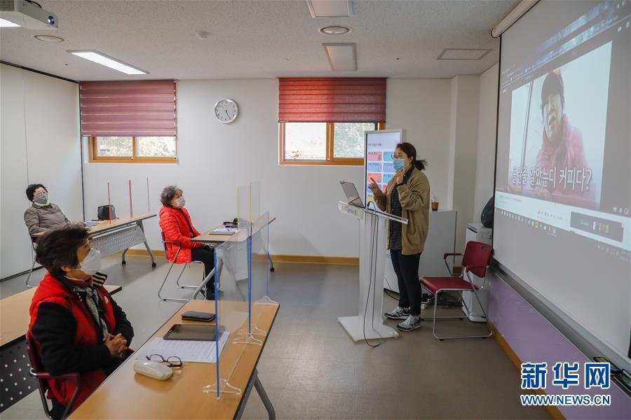 서울시, 노인들에게 무접촉식 디지털 스킬교육 제공