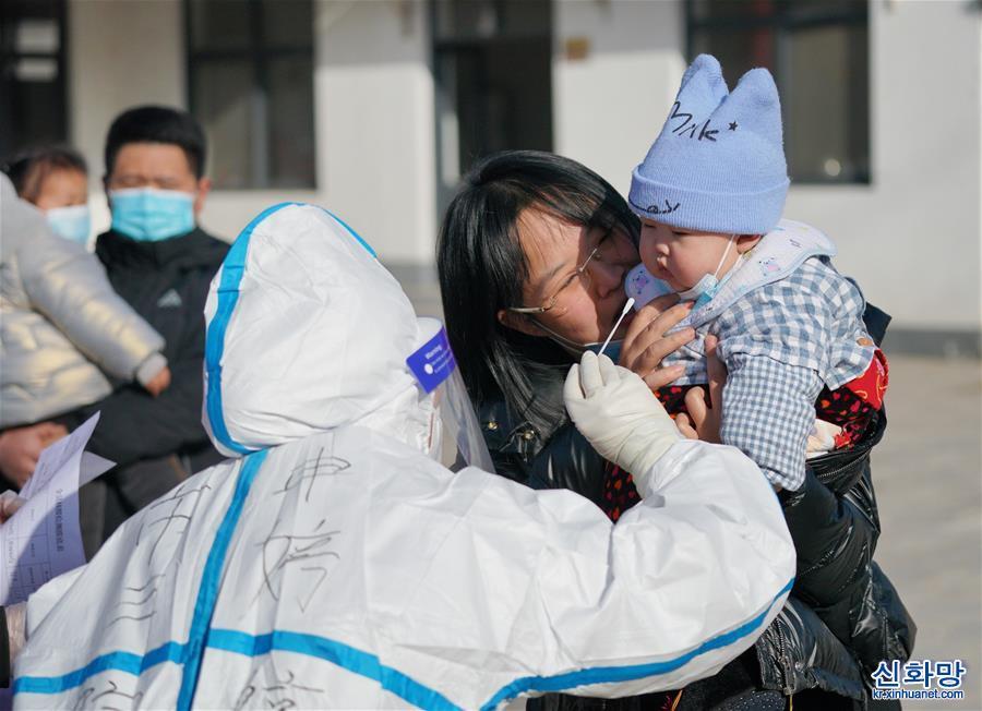 허베이 룽야오, 주민 전원 대상 3차 핵산검사 개시