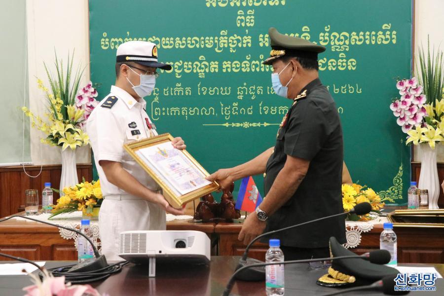 캄보디아 국방부, 중국 군의관 전문가팀에 '평화기사훈장' 수여