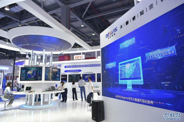 中 중국위성항법성과박람회