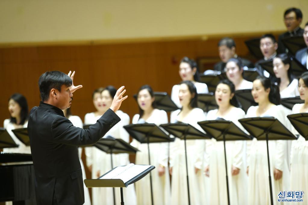 中 작곡가 진웨이 합창 작품 음악회 베이징서 공연
